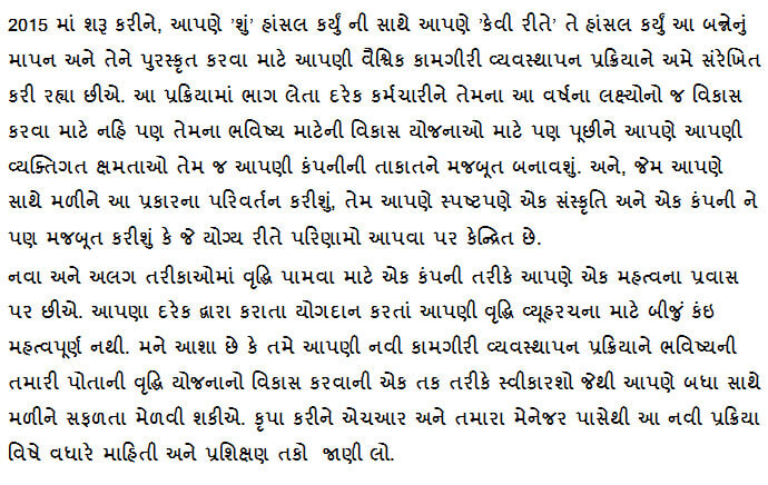 English to Gujarati| Gujarati ...