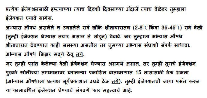 dissertation hindi language Dissertation metamorphose kafka cassie my essay cassie coleman ricks dissertation hindi essays hindi language online dissertation umichhelp on.