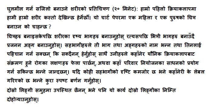 Nepali translation| Nepali to English translation| English ...